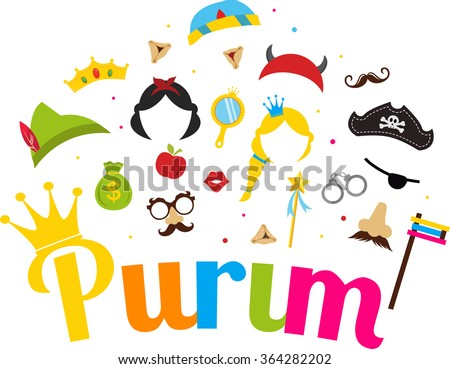 Jewish holiday Purim set of costume accessories. happy purim in hebrew - stock vector