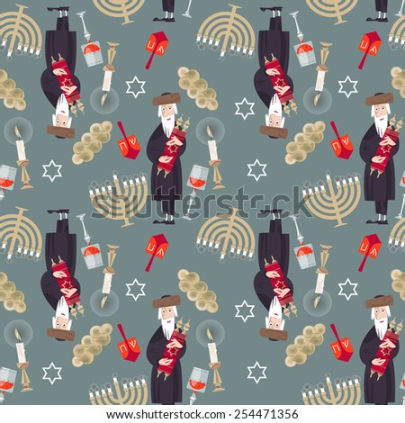 Jewish tradition. Seamless background pattern with orthodox jewish man, torah, candles, kiddush cup, challah and menorah. Vector illustration - stock vector