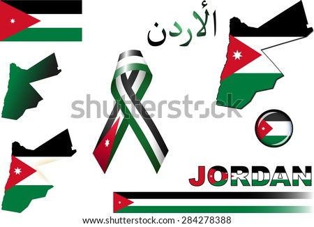Jordan Icons Set Vector Graphic Icons Stock Vector 284278388
