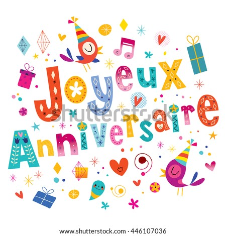 anniversair stock images  royalty free images   vectors 50th Anniversary Vector 25 anniversary free vector