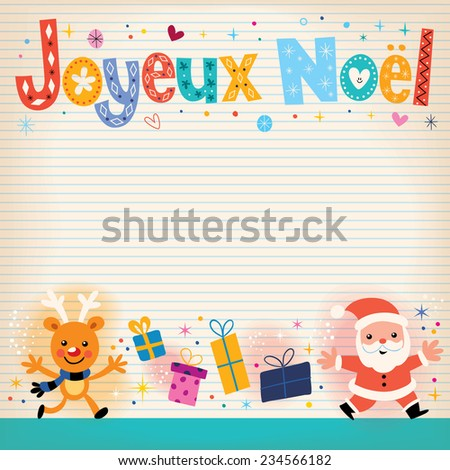 Joyeux Noel - Merry Christmas in French card - stock vector
