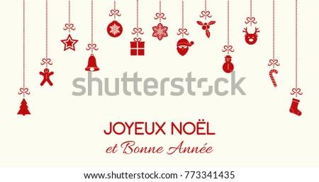 joyeux noel merry christmas in french christmas decoration vector