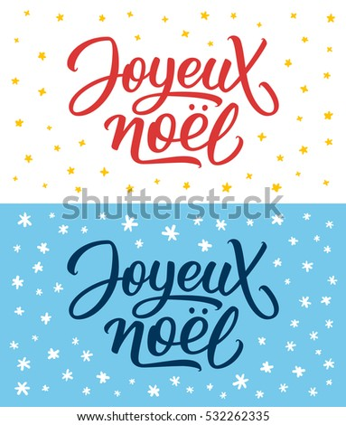 Joyeux noel retro flat greeting cards stock vector 2018 532262335 joyeux noel retro flat greeting cards or flyers set with lettering merry christmas greetings text m4hsunfo Image collections