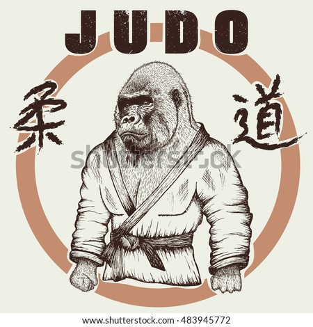 judo in japanese writing Judo is a martial art that was born in japan, and it is now known around the world as an olympic sport judo was established in 1882 by combining jujitsu.