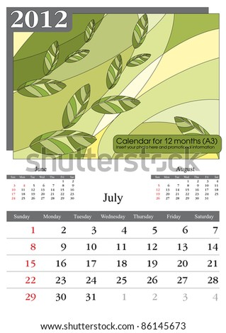 July. 2012 Calendar. Times New Roman and Garamond fonts used. A3 - stock vector