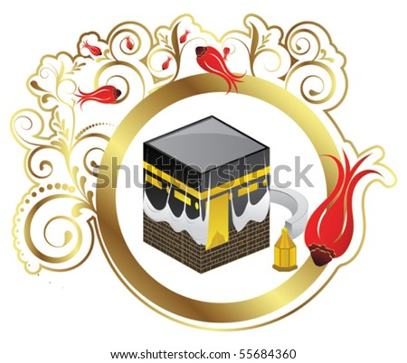 kaaba - stock vector