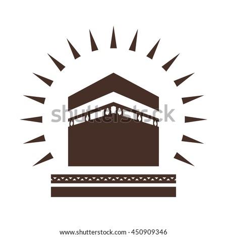 Hajj – The Greatest Symbol Of Political Unity