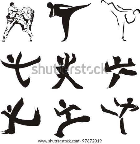 karate - sports silhouette & figure