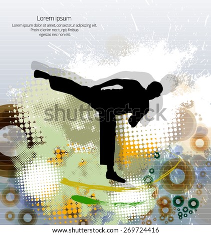 Karate. Vector illustration - stock vector