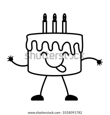 Kawaii Birthday Cake Icon Stock Vector 2018 1018091782 Shutterstock