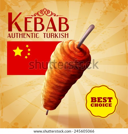 kebab - stock vector