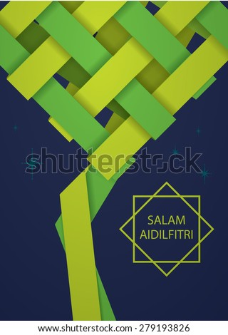 ketupat hari raya greetings template with malay words that translates Eid greetings vector/illustration - stock vector