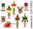Kids in elf costumes. Cute vector clip art illustration for christmas. - stock vector