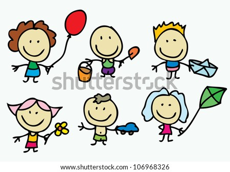 Kids with toy gifts - stock vector