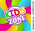 Kids Zone Banner Design. Children Playground Zone. Playground Park. Kids Area. Kids Playground Zone. Kids activity Area. Children Place. Kids Place Zone. Kids Zone Label. Playground School. Fun Zone. - stock vector