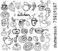 Kitchen doodle set in cartoon style - stock vector