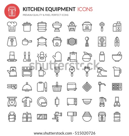 Measuring scoop stock photos royalty free images for Perfect kitchen equipment