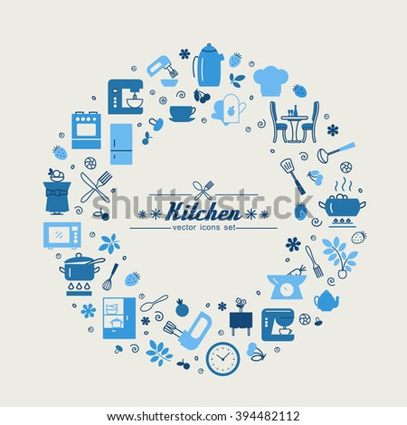 Kitchen. Food. Set of abstract pictures. A vector. - stock vector