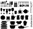 Kitchen objects and utensils in black - stock photo