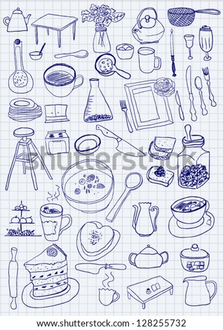 Kitchen objects on paper background - stock vector