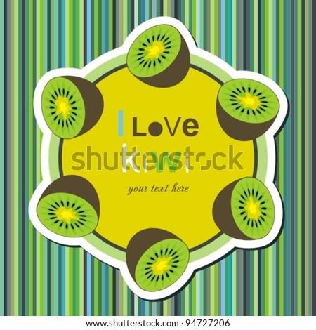 kiwi vector illustration. - stock vector