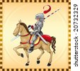 Knight and Horse with Background - stock vector