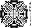 knotwork tattoo design - stock vector