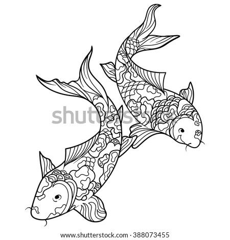 Koi Carp Fish Coloring Book Adults Stock Vector (2018) 388073455 ...