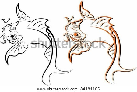 koi fish / carp - stock vector