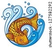 koi fish (koi fish in the sea waves, vector illustration of a japanese  or chinese inspired koi carp fish) - stock vector