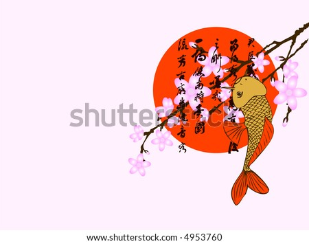 Koi fish vector background - stock vector