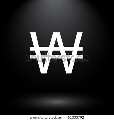 Korea Won Currency Symbol Black Studio Stock Vector 451333792