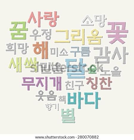 korean alphabet. Vector background. - stock vector