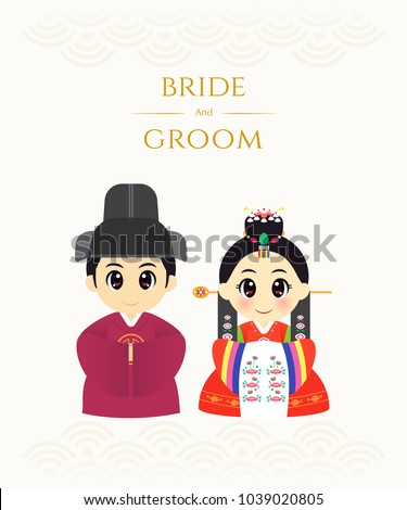 Korean wedding invitation card vector illustration stock vector hd korean wedding invitation card vector illustration bride and groom in korean traditional wedding dress costume stopboris Image collections