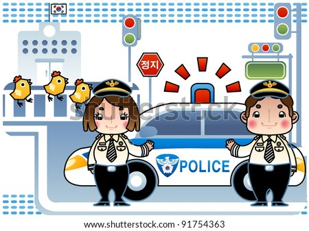 """Korean Words: """"Stop"""" / Happy Smiling Traffic Police Officers with cute young chicks - stock vector"""