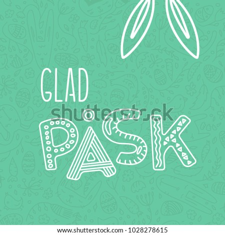 gratulationskort textförslag Kort Hand Sketch Happy Easter Text Stock Vector (Royalty Free  gratulationskort textförslag