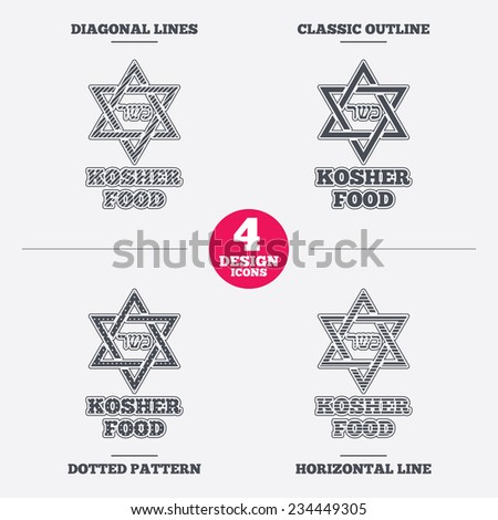 Kosher Food Symbol Tablets Clipart Library