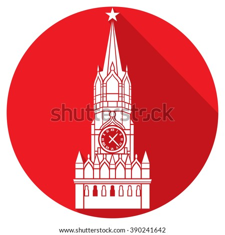 kremlin tower with clock in moscow flat icon (spasskaya tower of the moscow kremlin, kremlin clock of the spasskaya tower) - stock vector