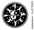 Kung fu logo,  isolated on white background - stock vector