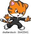 Kung-Fu Tiger Vector Illustration - stock vector
