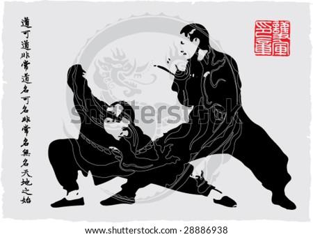 Kung fu panda logo vector
