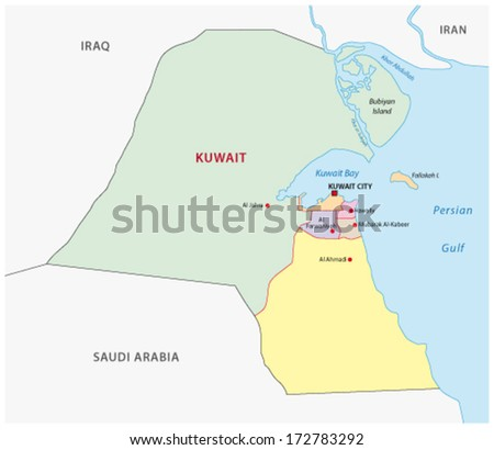 Kuwait administrative map - stock vector