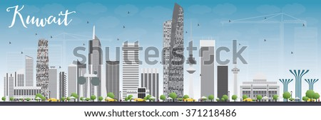 Kuwait City Skyline with Gray Buildings and Blue Sky. Vector Illustration. Business Travel and Tourism Concept with Modern Buildings. Image for Presentation Banner Placard and Web Site. - stock vector