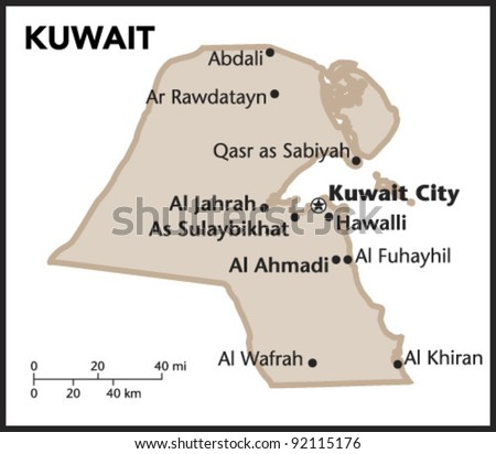 Kuwait Country Map - stock vector