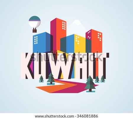 Kuwait in middle east is a beautiful country to visit. vintage vector illustration. - stock vector