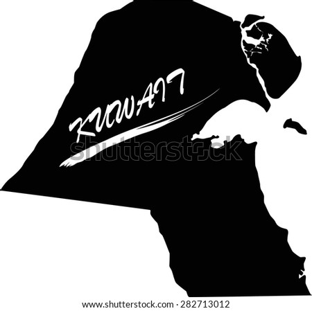 Kuwait map vector in black and white background, Kuwait map outlines in a new design - stock vector