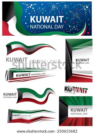 Kuwait National Day, Kuwaiti Flag (Vector Art) - stock vector