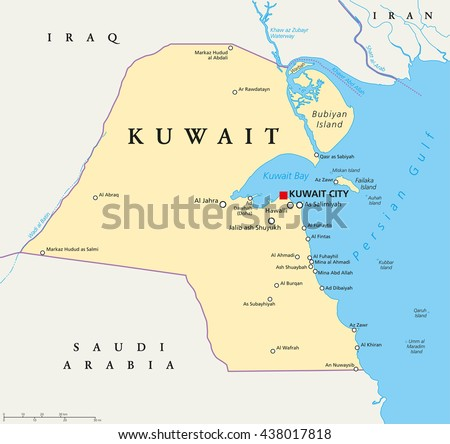 Kuwait Political Map Capital Kuwait City Stock Vector HD Royalty