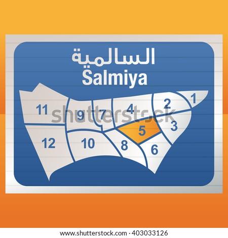 Kuwait - Salmiya City Areas Map - Road Signage - stock vector