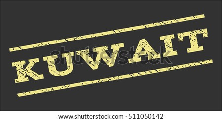 Kuwait watermark stamp. Text caption between parallel lines with grunge design style. Rubber seal stamp with scratched texture. Vector khaki yellow color ink imprint on a gray background.